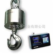 2吨无线电子吊磅,50吨四方无线电子吊秤