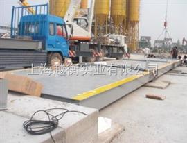 SCS50吨电子汽车衡