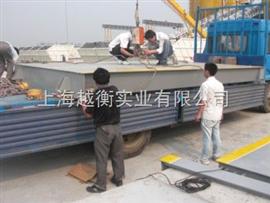 SCS120吨电子汽车衡(120T电子汽车衡)厂家