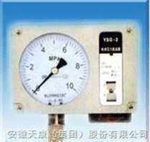 YSG-2/3电感压力变送器