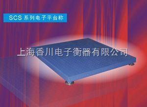 上海地磅生产厂家,1吨电子磅,10吨电子磅秤供应