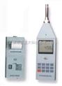 噪声频谱分析仪 型号:JH1HS6288B(HS6280D升级型号)库号:M3982