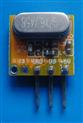 超再生无线接收模块RC-R05