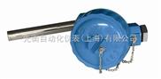 CK-1-干簧式液位开关