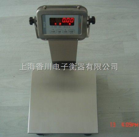 30公斤电子秤接报警器,广东300公斤电子平台秤,1吨防爆电子秤(质量铁定如山~~!!)