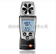 叶轮式风速测量仪