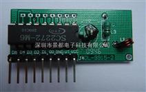 超再生无线接收模块RC-RJ05
