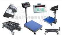 人人称赞300kg有累计次数电子秤,1吨配微型打印机电子秤.电子地秤报价