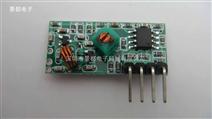超再生无线接收模块RC-R01A