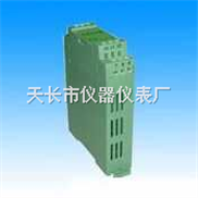 三组合交流电流变送器