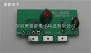 超再生无线接收模块RC-R01B