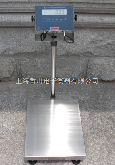 电子秤,造纸厂磅秤,300公斤【化工、制药厂】电子计重台秤