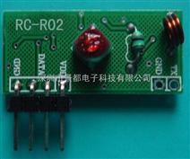 超再生无线接收模块RC-R02