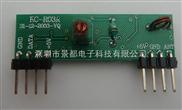 超再生无线接收模块RC-R03A