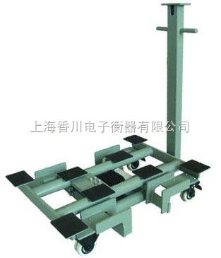 1T带控制电子磅秤,300KG带报警功能电子秤,30kg电子台秤