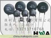 供应功率型NTC热敏电阻器