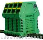 SWP8047-EX检测端隔离式安全栅1