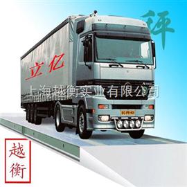 SCS浦东新区汽车地磅,100吨电子地磅厂家