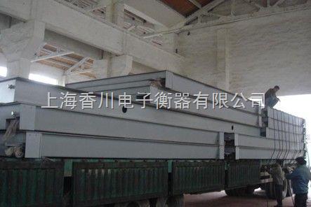 30吨地磅秤,河南40吨大电子磅秤,50吨地上衡价格