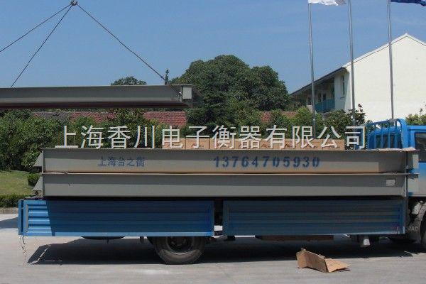 江西150吨电子地磅秤,150吨电子汽车衡报价,150吨电子汽车地秤价格