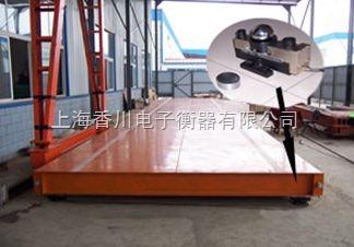 辽宁120吨电子汽车衡,宁夏120吨汽车检重磅秤报价