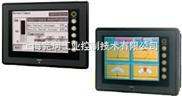 日本富士触摸屏UG30系列 可连接30种PLC FUJI