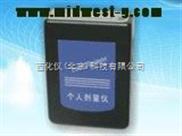 辐射类/放射性检测仪/多功能射线检测仪/辐射检测仪