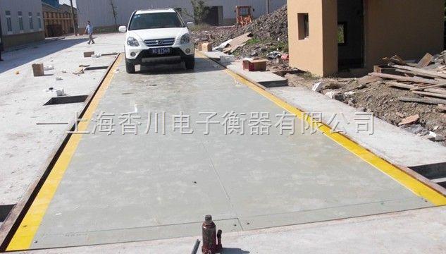 西藏30T小型汽车衡(30吨电子汽车衡)云南汽车衡销售厂商