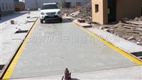 SCS西藏30T小型汽车衡(30吨电子汽车衡)云南汽车衡销售厂商