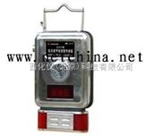 矿用风速传感器 型号:XKA71-SD9