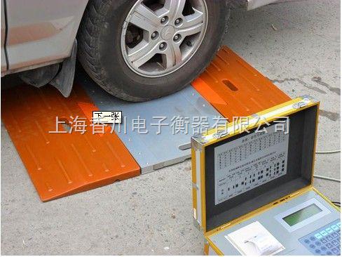 厂家生产(10吨便携式电子汽车衡)(200吨便携式电子地磅秤)优质品质