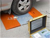 SCS-厂家生产(10吨便携式电子汽车衡)(200吨便携式电子地磅秤)优质品质