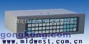 轻触式防水薄膜键盘/工业键盘 型号:ACS3050MK56 H1现货