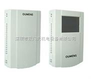 RS485接口室内型温湿度变送器,联网型壁挂式温湿度变送器