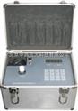便携式氨氮水质测定仪 型号:MW18CM-03N(国产) 库号:M348992