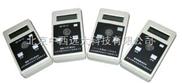 色度水质测定仪 型号:MW18CM-04-05(国产) 库号:M348996