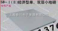 黑龙江1吨电子磅~内蒙古5吨电子地磅~齐齐哈尔10吨电子平台秤报价