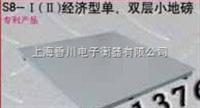 DCS黑龙江1吨电子磅~内蒙古5吨电子地磅~齐齐哈尔10吨电子平台秤报价