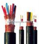 氟塑料电缆KFF耐高温控制电缆