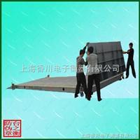 SCS贯标认证(3x4米)【杭州市10吨电子汽车地上衡、200吨电子地下衡】