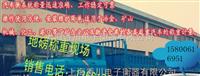 SCS以诚待之(3x6米)【温州市30吨电子汽车地衡、200吨汽车过磅载重衡】