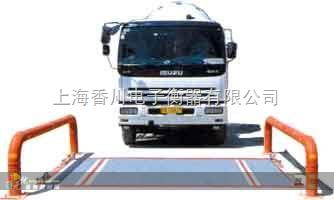 【XC品牌】3x6米60吨电子汽车衡【绍兴市200吨电子过汽车地上衡】