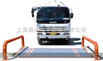 SCS系列【XC品牌】3x6米60吨电子汽车衡【绍兴市200吨电子过汽车地上衡】