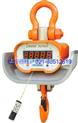 OCS-XZ电子吊称,50吨无线打印电子吊钩秤,