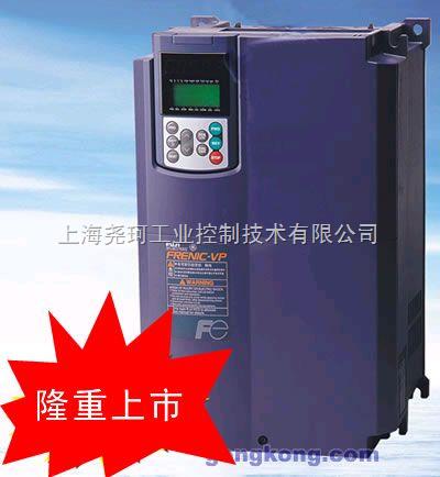 FRENIC-VP新一代风机水泵变频器F1S系列