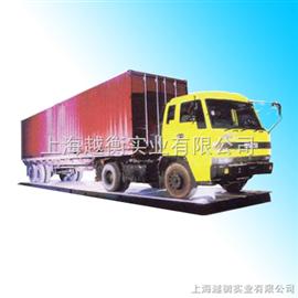 SCS汽车地磅,10吨地磅,100吨地磅,120吨地磅,20吨地磅,30吨地磅,150吨地磅/价格