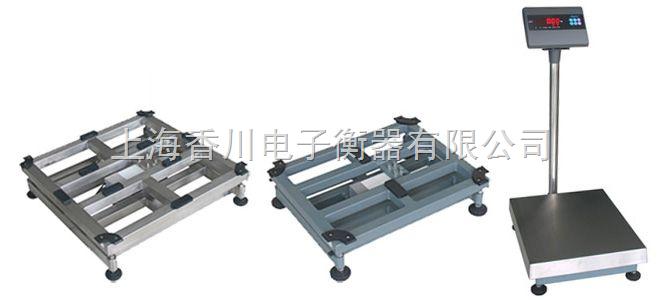 300公斤电子台秤【1吨电子计重平台秤】30公斤电子秤,上海1吨电子台秤报价