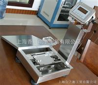 TCS松江区30公斤秤:洞泾镇30公斤电子秤:沈砖公路30公斤电子台秤