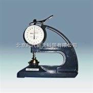 LQ-F-瀝青防水卷材測厚儀/低溫柔度測試儀