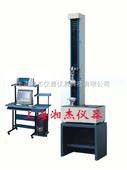 塑料薄膜拉伸试验机|价格|试验方法|生产厂家